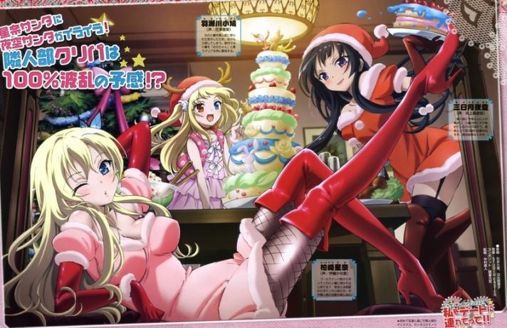 boku wa tomodachi ga sukunai moe anime concept kashiwazaki sena mikazuki yozora hasegawa kobato _www.wallpaperto.com_83